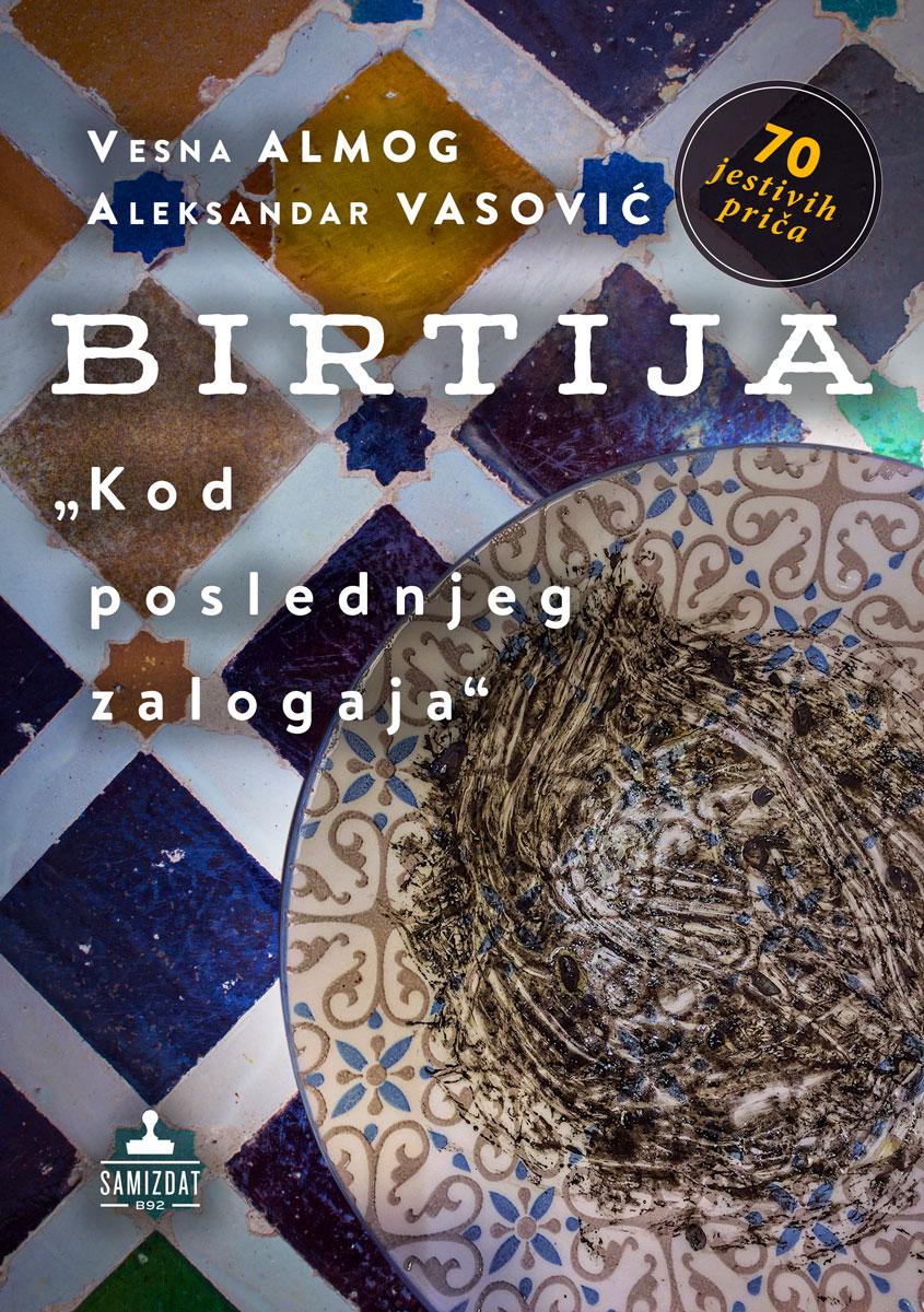Birtija-04-002.jpg