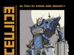 enis-cisic-naslovnica-final-web-238x178