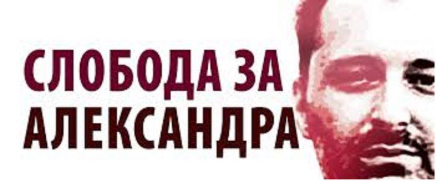 aleksandar-krusik-peticija-2-850x366.jpg