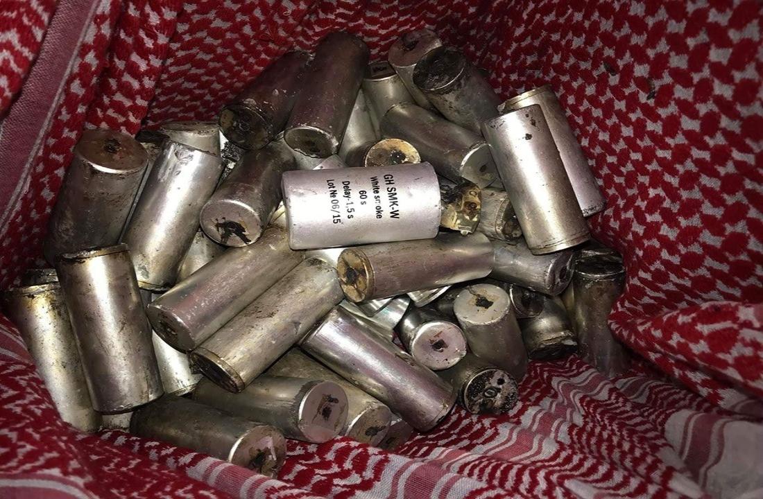 granate-srbija-irak.jpg