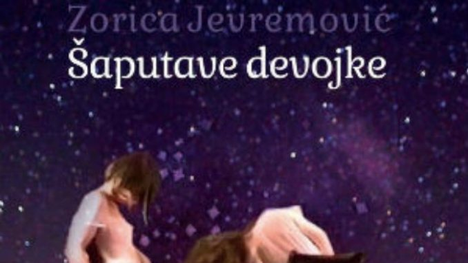 %C5%A0aputave-devojke-Zorica-Jevremovi%C4%87-678x382.jpg