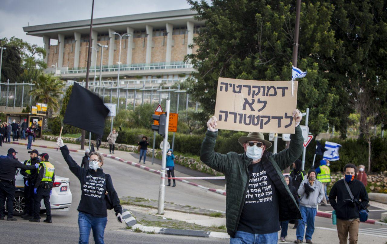 Democracy protest Jerusalem