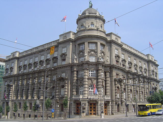 Serbian_Government_building.jpg