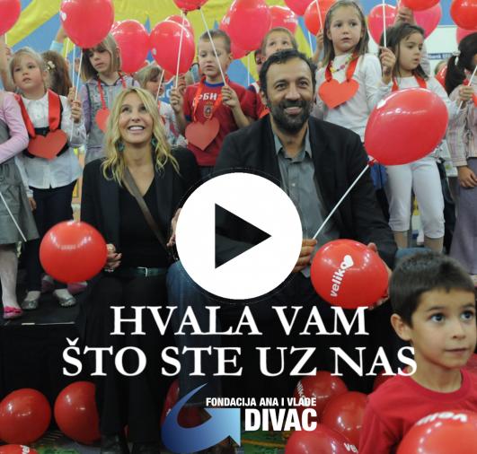 fondacija-ana-i-vlade-divac.png