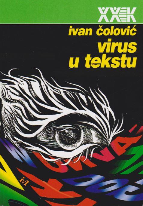 Virus-u-tekstu-00001292059620.jpg
