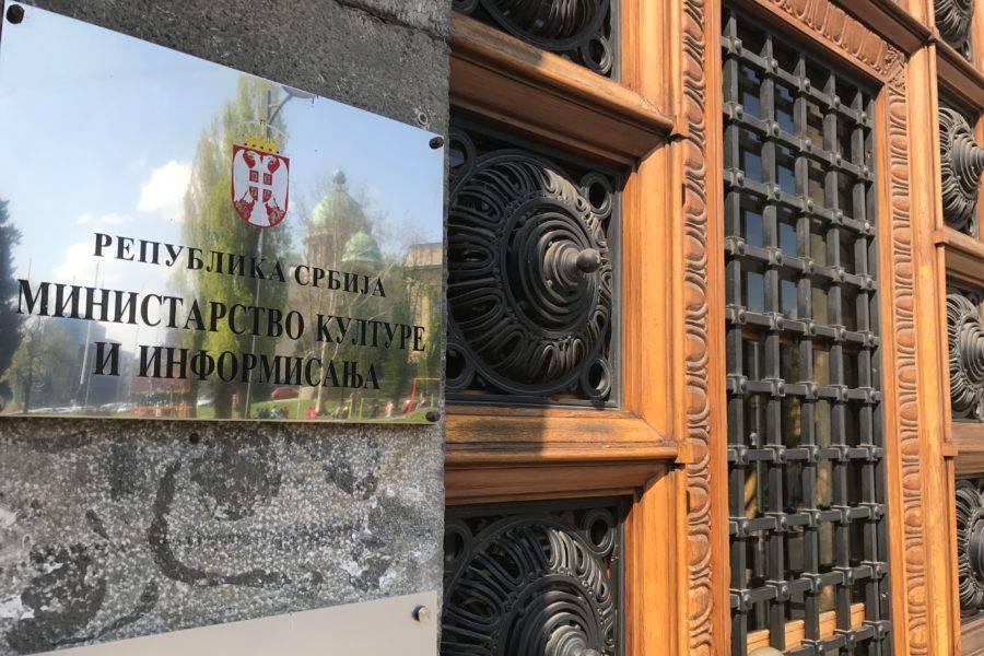 ministarstvo-kulture-i-informisanja-foto-cz-p-gunjic.jpg
