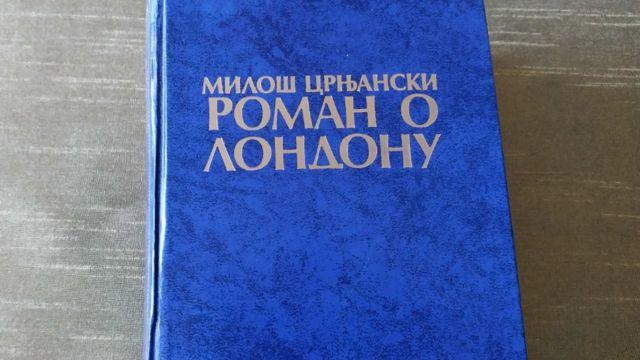120806574_crnjanski1.jpg