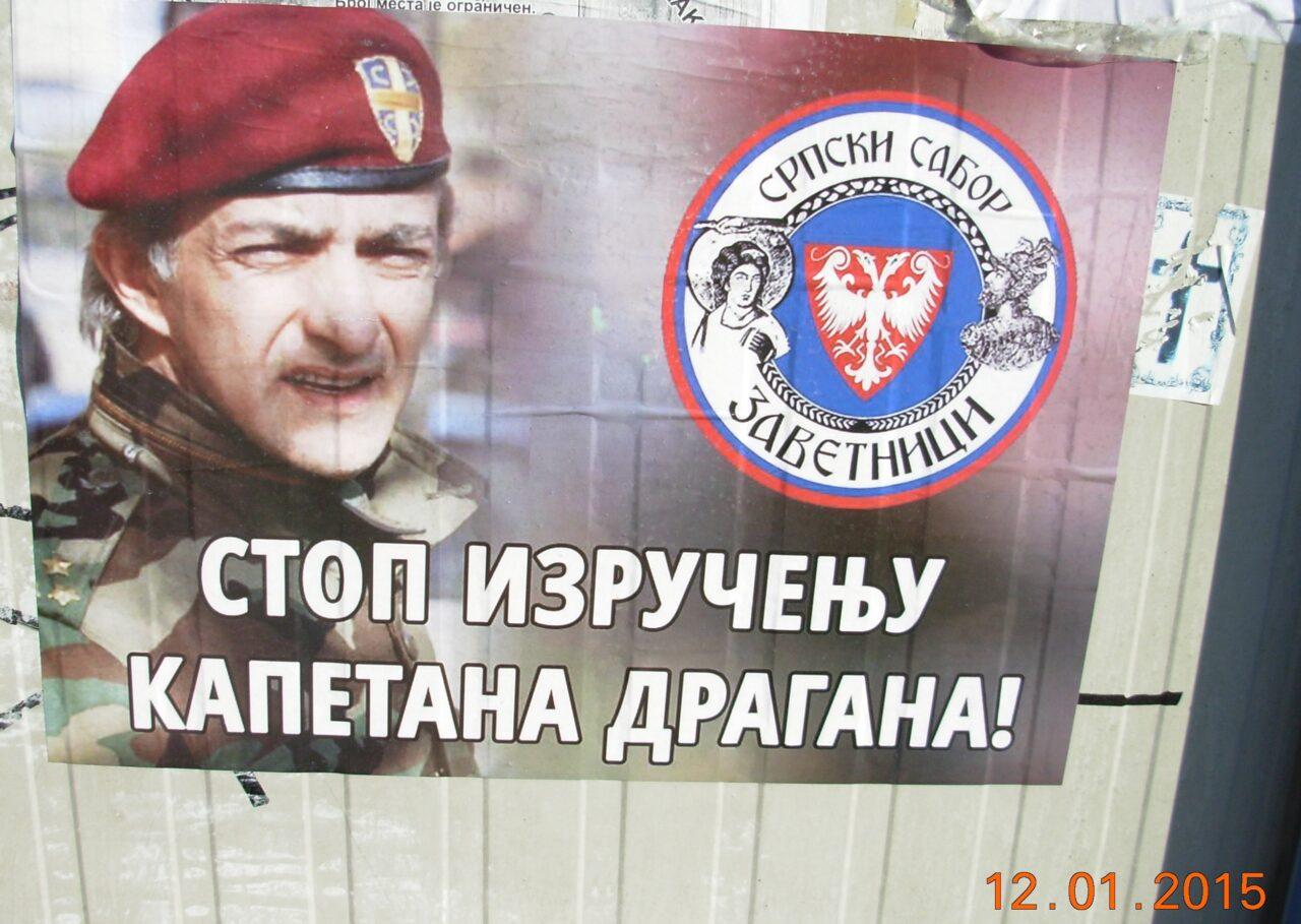 Kapetan_Dragan_1-1280x909.jpg