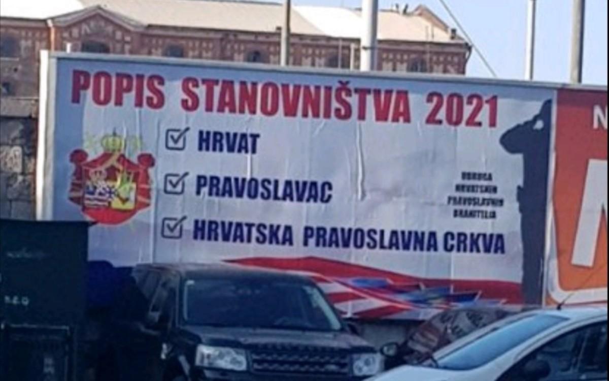 large_rijeka